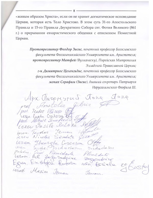 semnături preoţii basarabeni